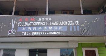 Top 5 des pires traductions de l'histoire