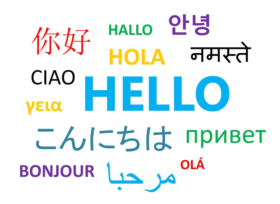 Traduction automatique: les pour, les contre
